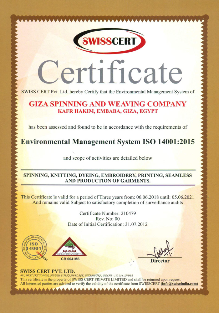 Certificates Giza Spinning Amp Weaving Co